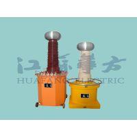 重量***轻,体积***小的HFJS1712-SF6系列充气式轻型试验变压器