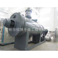 干燥机定制优质双锥回转真空干燥机SZG-500优博干燥厂家供应滚筒烘干机