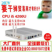 新创包邮X26-I5 4200U  办公设计电脑 超薄小主机 呼叫中心电脑