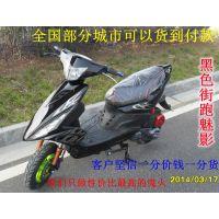 RSZ摩托 鬼火摩托车 踏板车/摩托车125CC 摩托车踏板车 个性改装