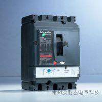 施耐德塑壳断路器NSX160N 3P TM125D特价Schneider