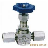 供应JJM1-1.6/32P压力表针型阀(仪表阀)