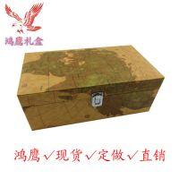 供应各种高档品牌红酒包装盒 拉菲葡萄酒礼品包装酒盒