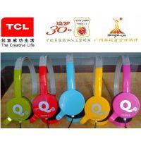 供应TCL耳机 台式笔记本电脑耳机 带麦克风 头戴式耳麦 游戏语音话筒