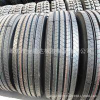 供应卡车轮胎12R22.5 汽车轮胎12R22.5 真空胎 客车轮胎 全钢胎
