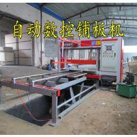 供应祥翼胶合板铺板机 铺板机的产品优势