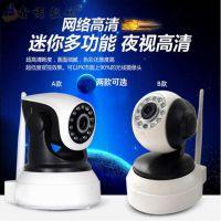 厂家直销谷客w2014a wifi摄像头 720P高清网络摄像机 监控摄像头