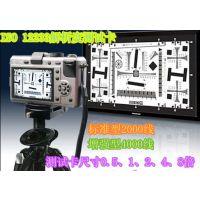测试IPcamera的仪器仪表ISO12233解析度卡
