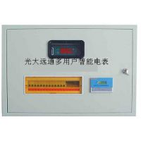 山东集中式多用户电能表