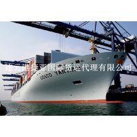 连云港海运出口,西非海运出口代理