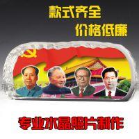 毛主席纪念品 水晶工艺品摆件 水晶镇纸伟人照片定制 宣传礼品