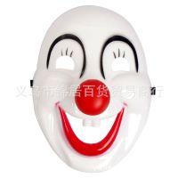 万圣节面具儿童卡通 动漫表演面具舞会节日 硬质塑料小丑面具46g