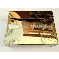 厂家直销  K30金色方形抽纸盒/彩钢纸盒/不锈钢高档纸巾盒