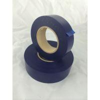 普利茂斯永乐电气透明PVC明蓝保护胶带耐高温高品质胶带