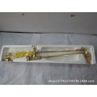 供应:射吸式焊炬 割炬 割枪 焊枪 精品G01-30