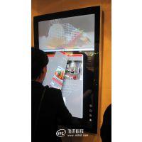 深圳市泓讯电子科技 高科技 项目合作 案例