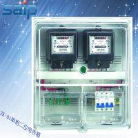 [厂家供应]2K-01单相两位电表箱 透明防窃电表箱 品质保证