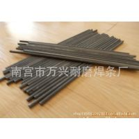 FW-2103耐磨焊条