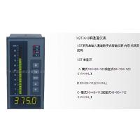 供应促销XST/A-H1IT0A0B1V0压力显示仪表|温度显示仪表|数显仪表