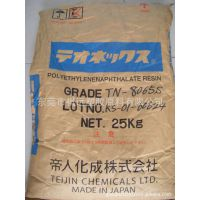 供应日本帝人 PEN  TN-8065S