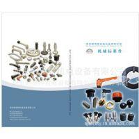 南京耐思特产品电子目录,欢迎纸制目录可索取