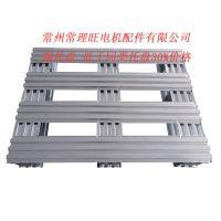 金属托盘 钢托盘 低于同类托盘30%价格 替代塑料托盘