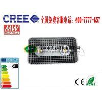 140W泛光灯 LED投光灯150W 出口品质 质保5年 出货稳定