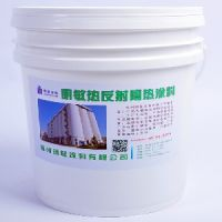 嘉兴硅砂质感涂料_浙江优惠的多彩仿石涂料供应