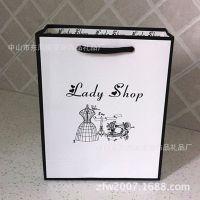 厂家直销定做纸质手提礼品袋 服装购物手提袋 手提牛皮纸袋