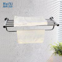 海西 浴室挂架 浴室五金挂件 浴巾架毛巾杆