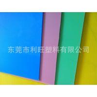 东莞厂家 PP片材彩色 PP塑料中空板