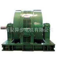 供应西玛牌高压电机YR1250-12EM 1250KW 10KV西安电机厂出品