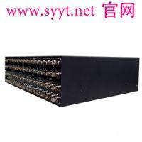 供应4路输出32路输入视频矩阵切换器主机VJZ-0432V/OSD