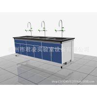 供应【君凌实验设备】 承接 实验室洗手池