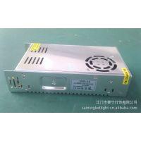 供应360W 不防水低压灯带大功率开关电源