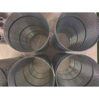 供应不锈钢冲孔管 不锈钢绕线滤芯骨架 电厂水凝结过滤滤芯