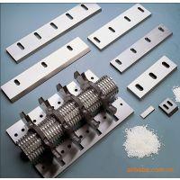 专业生产粉碎机刀片、塑料机刀片,规格齐全,质量保证