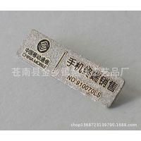 厂家生产:金属胸针,徽章帽徽校徽肩章可以DY订制LOGO