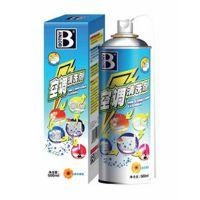 B1819保赐利汽车空调清洗剂 车用空调清洁剂 厂家直销批发