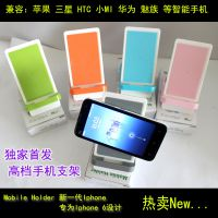 苹果6手机支架三星小米通用型手机支架吸盘式手机支架厂家