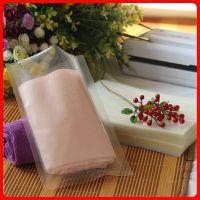 网诺牌 透明真空包装袋16*24*16丝 塑料袋真空袋复合袋食品级 1只