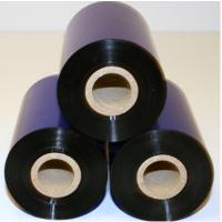 Zebra斑马S4M打印机专用碳带 热转印蜡基碳带 条码打印机专用碳带色带