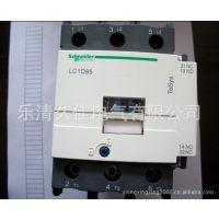 施耐德接触器LC1-D65 施耐德交流接触器LC1-D80