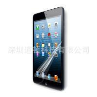 苹果屏幕保护膜 ipad mini 高清防刮保护膜 平板贴膜