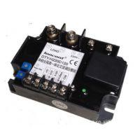 美格尔全隔离单相交流调压模块DTY-H220D75A