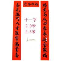 2014广州书画家手写春联 中国名家书法对联 新年送礼佳品 包邮