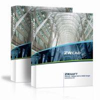 中望CAD2012企业版软件价格