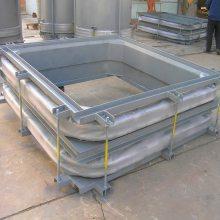 供应供应圆形煤粉管道非金属织物补偿器DN500矩形波纹补偿器18003276839