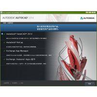 供应正版autocad软件价格--杭州代理商