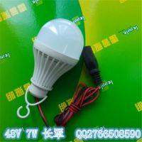 供应厂家直销led低压12V 48V球泡灯 直流球泡灯 地摊球泡灯7W 长罩